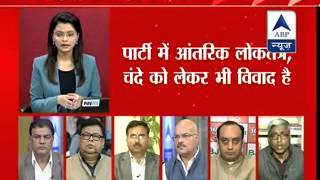 ABP News BIG debate ll Why AAP conducted a sting of a journalist? - ABPNEWSTV