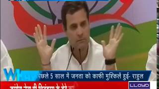 Congress chief Rahul Gandhi promises to give Rs 72,000 annually to 20 percent poor families - ZEENEWS