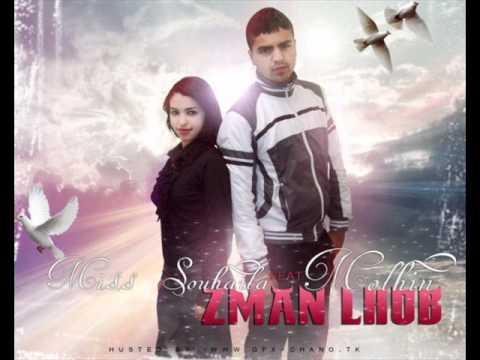 molhin ft miss souhaila zman lhob 2012