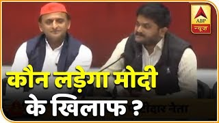 Suspense over name of Samajwadi Party's candidate for Varanasi seat continues - ABPNEWSTV