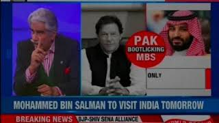 Is $20 Million aid to Pakistan equals to fund terror? Nation At 9 - NEWSXLIVE