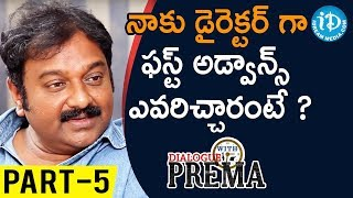 Director V V Vinayak Interview Part #5 | Dialogue With Prema | Celebration Of Life - IDREAMMOVIES