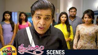 Ali Flirts with a Girl   Rojulu Marayi Telugu Movie Scenes   Parvatheesam   Mango Videos - MANGOVIDEOS