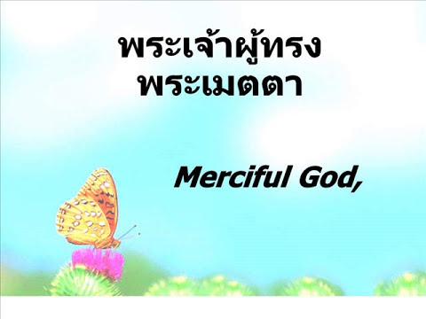 Jesus Kingdom Ministry  เพลงพระเจ้าในธรรมชาติคาราโอเกะ