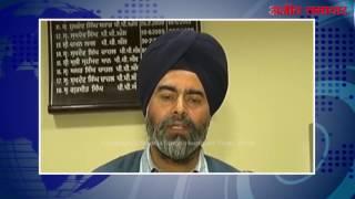 बठिंडा (वीडियो ) : वाटर सप्लाई विभाग का अधिकारी रिश्वत लेते रंगे हाथों गिरफ्तार