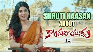 Shruti Haasan about Katamarayudu - idlebrain.com - IDLEBRAINLIVE