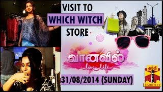 "Vanavil Live Life 31-08-2014 Visit to ""Which Witch"" Store – Thanthi tv Show"