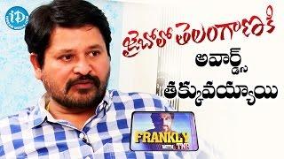 Jai Bolo Telangana Movie Should Actually Get 12 Nandi Awards - N Shankar - IDREAMMOVIES