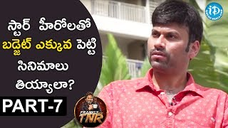 Director Omkar Exclusive Interview Part #7 || Frankly With TNR || Talking Movies With iDream - IDREAMMOVIES