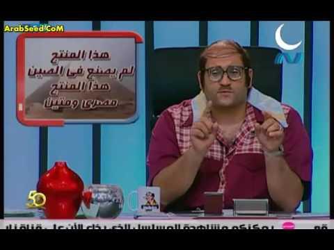 ابو حفيظه الحلقه الممنوعه من العرض