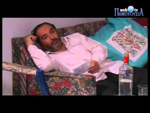 Making of 2, της τηλεοπτικής σειράς «Μίλα μου», Πεμπτουσία, μέρος β'