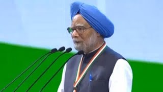Manmohan blames BJP's economic policies for destroying jobs in India - TIMESOFINDIACHANNEL