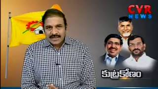 AP Ministers Narayana & Somireddy  Rally Over Arrest Warrant Issued Against Chandrababu | CVR NEWS - CVRNEWSOFFICIAL