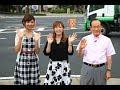 英語が話せるまち佐世保(平成29年8月放送)の動画イメージ