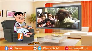Dada Funny Satires on JC Diwakar Reddy  |Pin Counter| iNews - INEWS