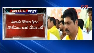 IT dept raids on TDP MP CM Ramesh residence | CVR News - CVRNEWSOFFICIAL