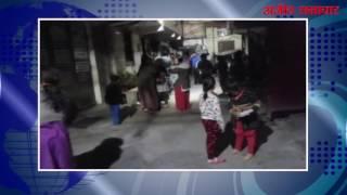 (वीडियो) : हरियाणा में भूकंप के झटके, घरों से बाहर निकले लोग