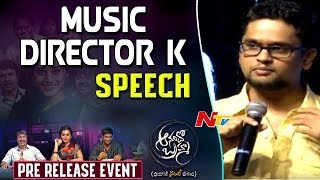 Music Director K Speech @  Anando Brahma Movie Pre-Release Event LIVE || Taapsee, Srinivas Reddy - NTVTELUGUHD