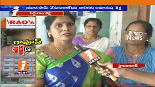 DEO Vijayakumari Inspection In Rao's High School Over Teacher Punishment To Girl In Hyderabad| iNews - INEWS