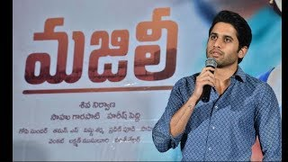 Majili Movie Success Meet | Naga Chaitanya | Samantha | Divyansha | Shiva Nirvana - RAJSHRITELUGU