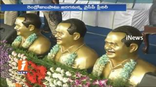 Grand Arraignments For YSRCP Plenary Arrangements | Live Updates From Mangalagiri | iNews - INEWS
