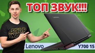 Ноутбук ДЛЯ OVERWATCH ? Обзор Lenovo Y700-15