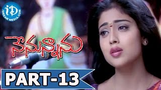 Nenunnanu Full Movie Part 13 || Nagarjuna, Aarti, Shriya || V N Aditya || MM Keeravani - IDREAMMOVIES