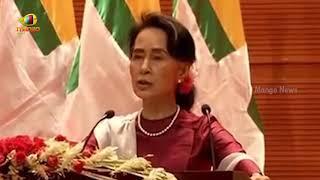 Myanmar Doesn't Fear International Scrutiny Over Rohingya Crisis: Aung San Suu Kyi | Mango News - MANGONEWS