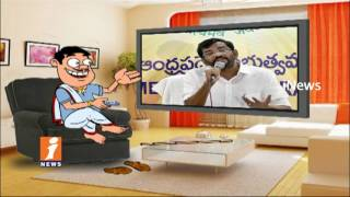 Dada Counter To Somireddy Chandramohan Reddy | YCP Comments on Babu Tour | Pin Counter | iNews - INEWS