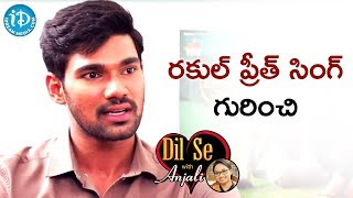 Bellamkonda Sai Srinivas About Rakul Preet Singh || Talking Movies with iDream - IDREAMMOVIES