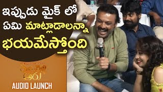 Actor Naresh Super Hilarious Answer To Anchor Question @ Rendu Rellu Aaru Movie Audio Launch | TFPC - TFPC