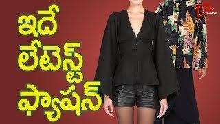 Fashion Ideas | Kimono Dress - TELUGUONE