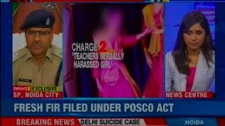 A class 9 student has committed suicide in NCR, family alleges girl was pressurised by school - NEWSXLIVE