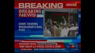 CBI seeks more time to file reply on anticipatory bail plea of Karti Chidambaram's CA Bhaskaraman - NEWSXLIVE
