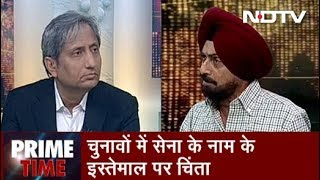Prime Time With Ravish Kumar, April 16, 2019 - NDTVINDIA