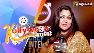 Kollywood Uncut 27-09-2015 – Puthuyugam tv Show