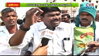 Turmeric Cultivation Farmers Protest Against Turmeric Market Price Down | Nizamabad | Raithe Raju | - CVRNEWSOFFICIAL