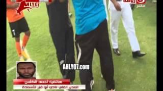 بالفيديو .. أحمد الكاس ينهمر في البكاء بعد إصابة حارس أبو قير بارتجاج في المخ