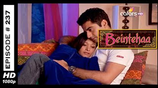 Beintehaa : Episode 258 - 22nd December 2014