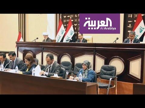 العراق .. انقسامات في حزب الدعوة - صوت وصوره لايف