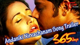 RGV's 365 Days Movie | Andaniki Nirvachanam Song Trailer | Nandu | Anaika - TELUGUONE