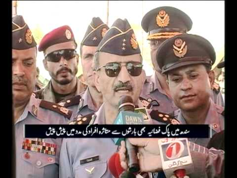 A Visit to Flood Affected Areas  of Sindh with Acting Air Chief 22-10-11.mpg