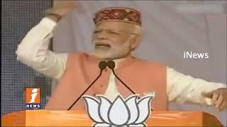 PM Narendra Modi Satirical Comments On Congress In Arunachal Pradesh | iNews - INEWS