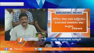 3 Days Holidays To Schools in AP Due High Temperature | Andra Pradesh News | iNews - INEWS