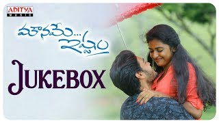 Mouname Ishtam Full Songs Jukebox || Ram Kartheek , Parvathi Arun - ADITYAMUSIC