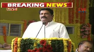 AP Minister Ganta Srinivasarao  Speech in Gnanabheri Program | Tirupathi| CVR NEWS - CVRNEWSOFFICIAL