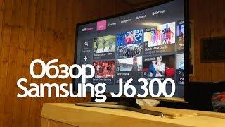 Телевизор Samsung UE 32J6300  Обзор и распаковка  UE32J6300, UE40J6300, UE48J6300, UE55J6300,