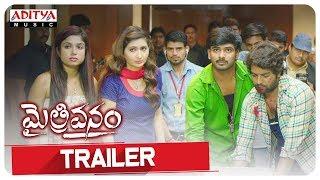 Maitrivanam Trailer | Vishwa, Harshada, Posani Jayaprakash Reddy | SukeshEshwaragari - ADITYAMUSIC