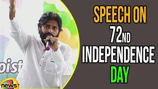Pawan Kalyan Speech Water Crisis in Telangana | Jana Sena Party | 72 Independence Day | Mango News - MANGONEWS