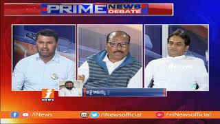 Debate | Telugu States Politics Turns Hot After YS Jagan and KCR Federal Friendship | P2 | iNews - INEWS